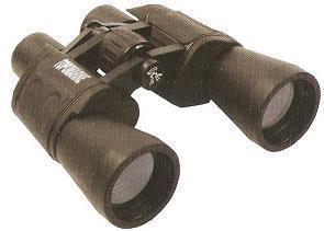 Prismáticos Alfa - 7 x 50