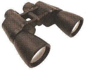 Prismáticos FX - 7 x 50