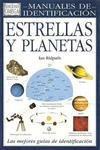 Estrellas y planetas. Manuales de identificación